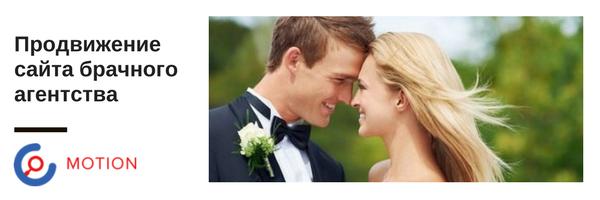 Сайты.агентства брачные знакомства знакомства алжир